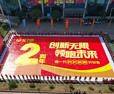The largest corporate anniversary celebration picture