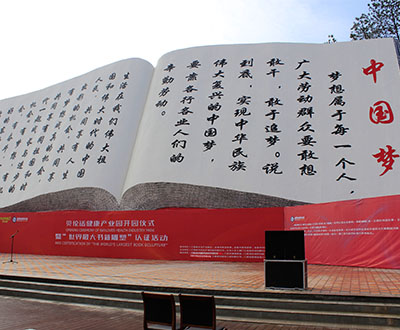 World's largest book sculpture